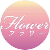 flower-button